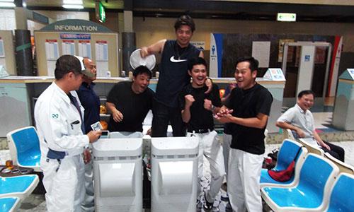 沖コン/ボウリング大会
