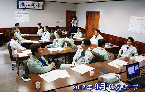 沖セメ・沖コン「人材育成研修会」